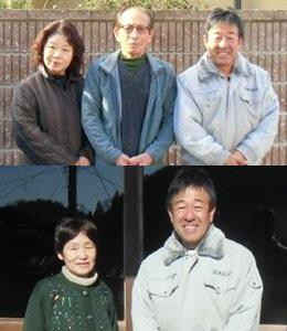 宇陀 植田瓦商店 桜井 橿原 屋根リフォーム
